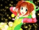 【人力Vocaloid】ζ*'ヮ')ζ<きしめえええええええええええええええええん