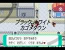 ポケットモンスター隠れた名曲BGM集【15周年記念】