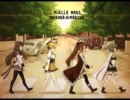【魔法少女まどか☆マギカ】コネクト - Jazz Funk Mix -【アレンジ】