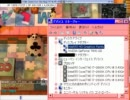Ragexe.exe_幻覚エフェクト_Core_i7_2600K_HD3000