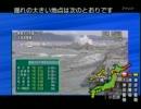 津波の間にも地震は起きていた  3時27分より