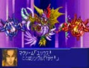 【悪魔城ドラキュラ】Hentai Dang-Sing【やっつけ】