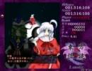 【エイプリル】東方廻怪綺談~Re:Mystic Square【フール】