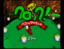 【実況】ゲーム福袋で遊ぶよ!第06回『クロック!パウパウアイランド』