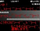 2011-0401 布団とよっちゃんのホモ枠