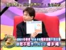 台湾が天皇陛下の被災地訪問を話題にしています 台湾の人通訳して