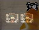 【パンダ】 アリレム・__・タイツォン 【ヒーロー】合わせてみました!