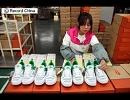 中国から救援物資 ナイキのようなシューズ