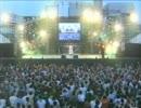 [CM] STARCHILD DREAM in KOBE 2nd (2004)
