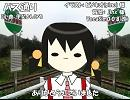 【ユキ】バス通り【カバー】