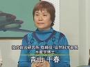 【青山千春】メタンハイドレート開発とエネルギー戦略の可能性[桜H23/4/6]
