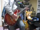 Dedication - Thin Lizzy - Guitar Cover
