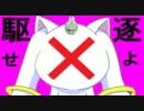 ◆◆◆支援求む!⇒QBコピペ荒らし対策動画!(◕‿‿◕)◆◆◆