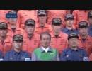 東日本大震災 都知事、東京消防庁隊員らの活動たたえる