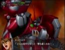 スーパーロボット大戦OGs BGM集