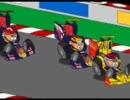 F1 Minidrivers 2010全戦まとめ
