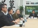 2/3【討論!】どうする!?震災復興と日本の行方[桜H23/4/9]