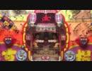 パチンコ パーラー☆ウイング 特設レトロコーナー どすこい大相撲