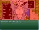 【RPGツクール】スラおのカオスランド 1