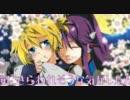 【歌ってみた】初音ミクの妄想【ガク・レンBL】 thumbnail
