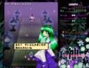 【東方神霊病】鈴鹿山の立烏帽子【BGM】