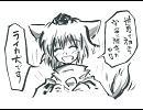 【東方墨絵】 すぷーとにく・もみじ 【前編】