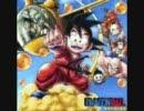 DRAGON BALL OP&ED フル