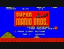 PC88 スーパーマリオブラザーズスペシャル プレイ動画 1-1~4-4