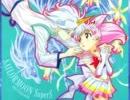 私たちになりたくて (Sailor Moon)