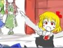ルーミア so クッキー☆