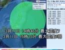 東北地方太平洋沖地震 震源+マグニチュー