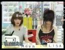 ニコ生『電波研究社~アニメ・ゲーム・アニソン~ 11.04.14』1