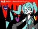 【ニコカラ】 紅色メリー(Off vocal)