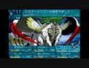 ガラハドがhageつつ世界樹の迷宮3の実況(