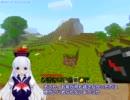 【Minecraft】大ちゃんの大冒険11(字幕)