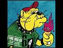 FIRE DOG 69 - HELLO,AGAIN~昔からある場