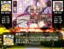 東方遊戯談 STAGE1【全ての始まり】