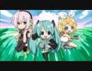 インスタント(1分30秒版)/初音ミク・鏡音リン・巡音ルカ