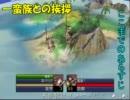 【CivRev】天帝モンゴルでRするだけの動画