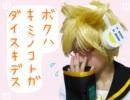 【オリジナル】ツンデ恋歌を踊ってみた【おぱんちゅハチ】