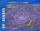 【東日本大震災】 地震発生から津波被害 まとめ其の5