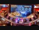 GRAND CROSS♠CHRONICLE♠ 5000イベントに参加してきました!Part5