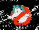 【初音ミク】ハラホロヒレハレ【オリジナル】