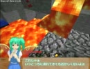 【Minecraft】大ちゃんの大冒険12a(字幕)