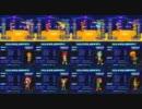 パカパカパッションスペシャル JET 四重奏 60fps化