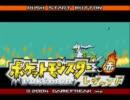 【改造ポケモン】新たな伝説が始まる~レジェンド~Ep.6【実況プレイ】