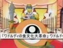 アニメカービィ名言・名場面集