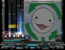 【発狂BMS】★17 FREEDOM DiVE [GALAXY](EASY CLEAR)