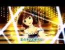 アイドルマスター「Boo Bee MAGIC」 春香(コミュネタばれ注意)