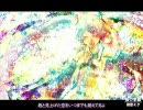 桜の季節 - Full.ver 【初音ミク】(オリ